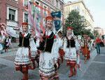 Праздники Черногории